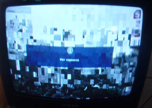слабый сигнал цифрового телевидения