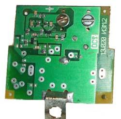 Усилитель антенны Дельта Н311-01А