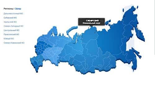 Выбор зоны или региона с цифровым вещанием