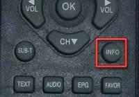 """Кнопка """"ИНФО"""" для проверки уровня сигнала"""