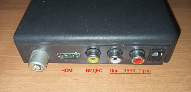 Разъемы DVB-T2 приставки