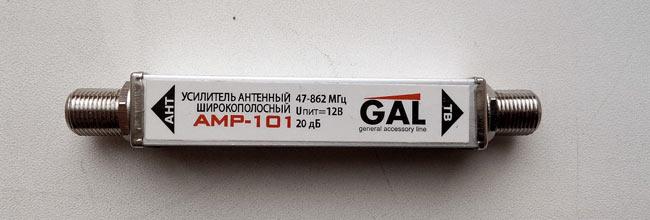 Усилитель AMP101 12 вольт