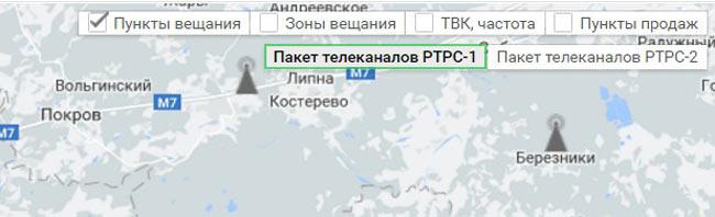 карта покрытия цифрового ТВ