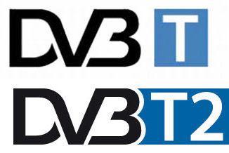 dvb t и dvb t2