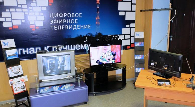 С нового 2019 года запуск ЦТВ и отключение аналогового телевидения